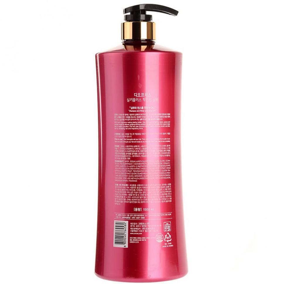 Sexy Hair Silky Shampoo Conditioner